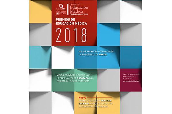 la fundacion lilly convoca la xi edicion de los premios de educacion medica 2018